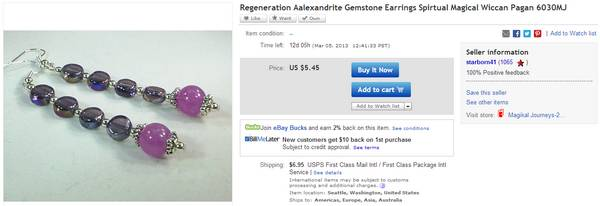 Regeneration Earrings eBay