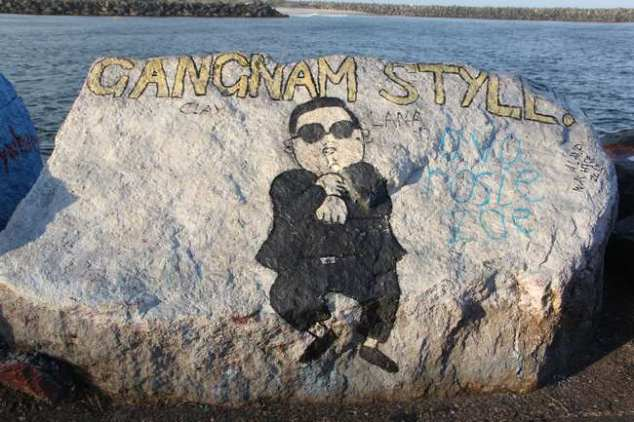 Gangnam Stone