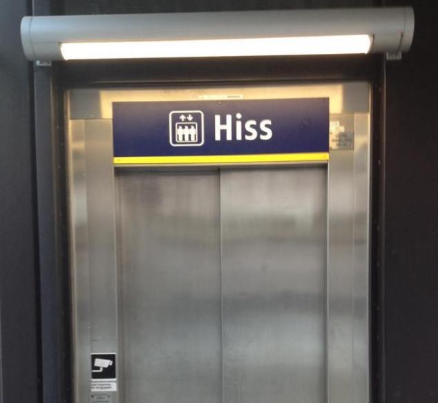 Rude Elevator Hiss