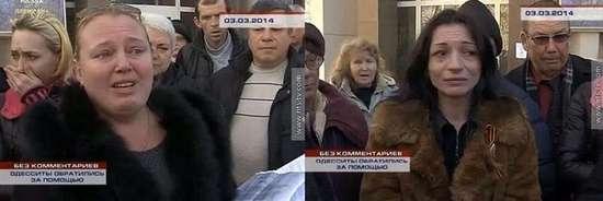 Odessa Protesters