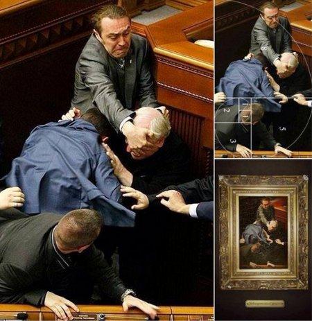 Ukraine Parliament Art Fight