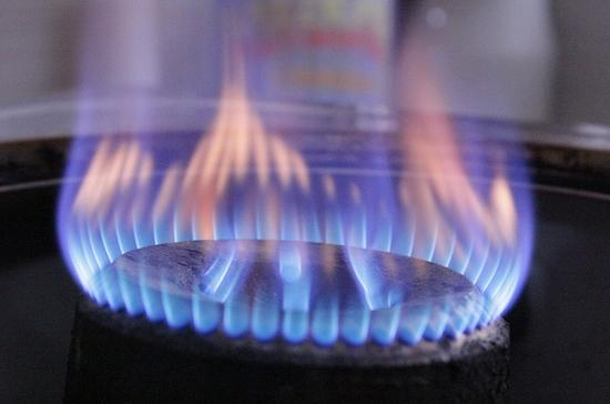 Stove Fire Blue Yellow Flame